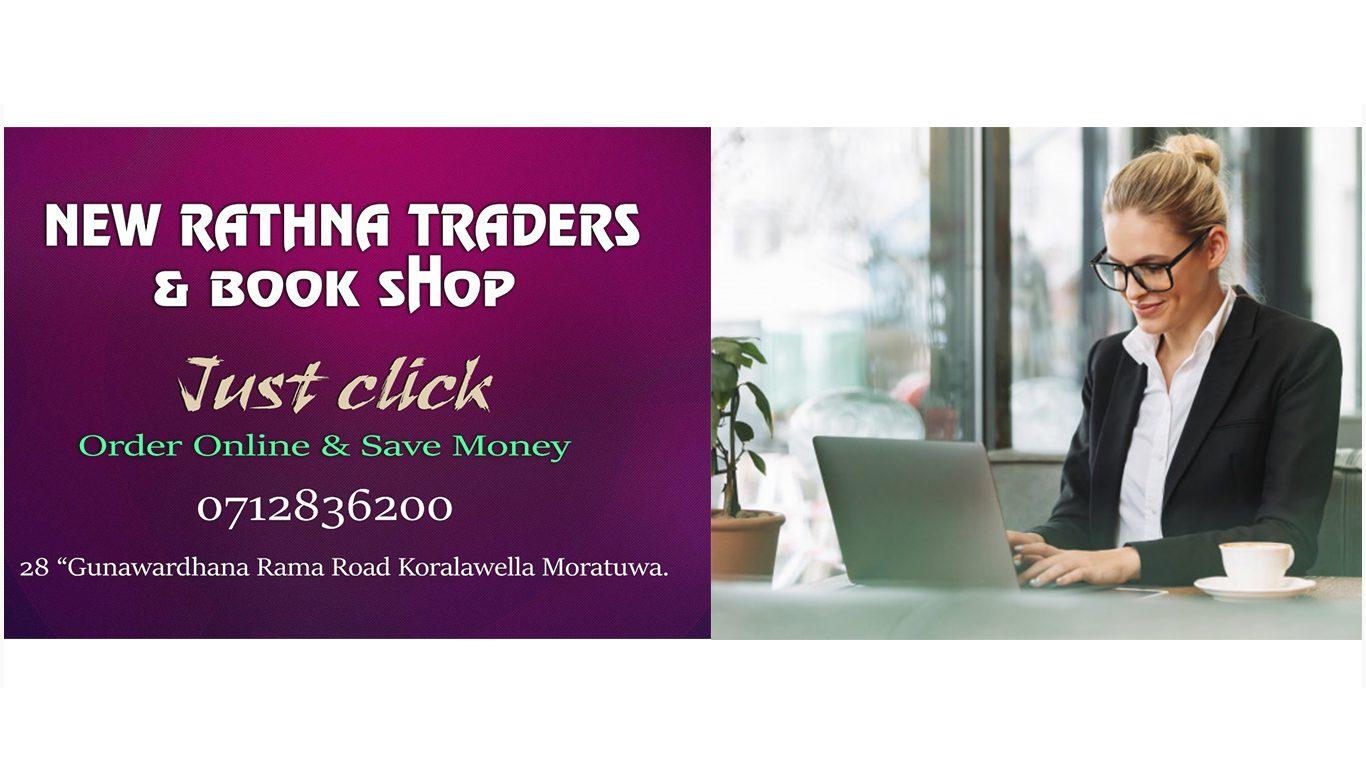 New Rathna Traders & Book Shop Moratuwa